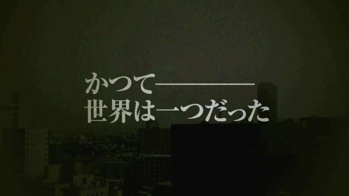 【PV】魔法戦争 TVアニメ化記念 プロモーション映像.720p.mp4_000013913