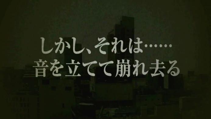 【PV】魔法戦争 TVアニメ化記念 プロモーション映像.720p.mp4_000054654