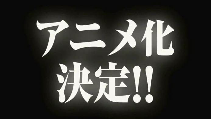【PV】星刻の竜騎士 アニメ化決定プロモーション映像.720p.mp4_000021621