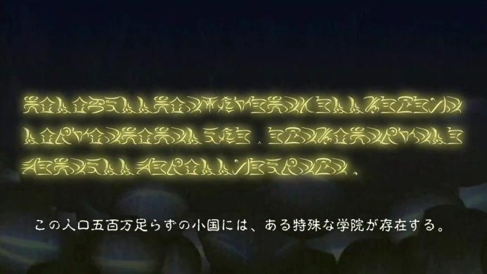 【PV】星刻の竜騎士 アニメ化決定プロモーション映像.720p.mp4_000014781