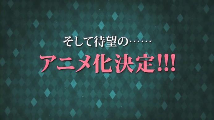 【PV】精霊使いの剣舞 TVアニメ化記念 プロモーション映像.720p.mp4_000009900