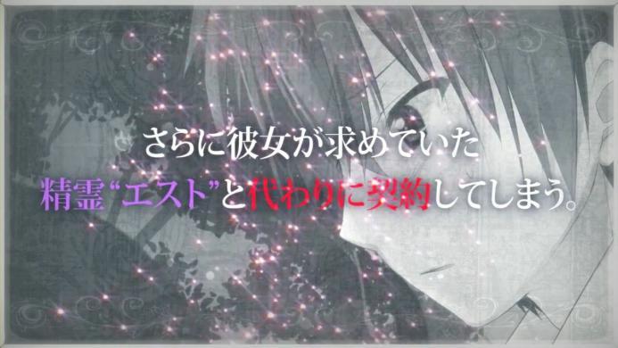 【PV】精霊使いの剣舞 TVアニメ化記念 プロモーション映像.720p.mp4_000035500