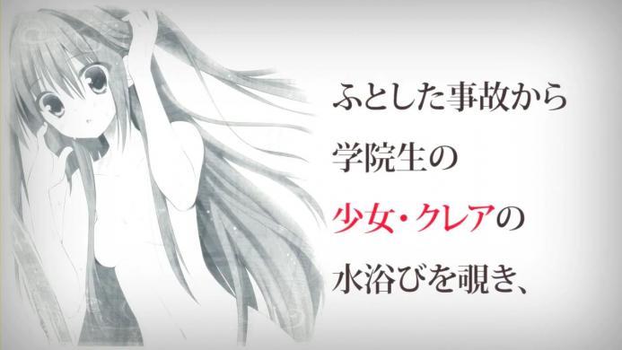 【PV】精霊使いの剣舞 TVアニメ化記念 プロモーション映像.720p.mp4_000032266
