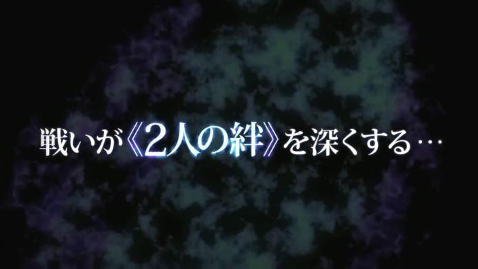 【PV】精霊使いの剣舞 TVアニメ化記念 プロモーション映像.720p.mp4_000074000