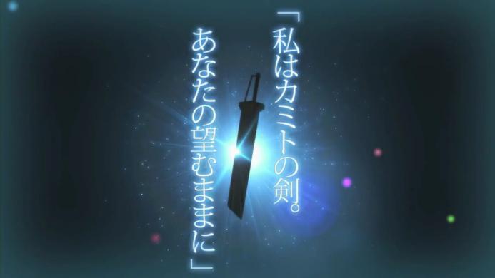 【PV】精霊使いの剣舞 TVアニメ化記念 プロモーション映像.720p.mp4_000077333