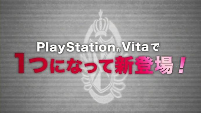 PS Vita ダンガンロンパ1・2 Reload TVCM.720p.mp4_000014440