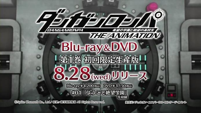 ダンガンロンパ 希望の学園と絶望の高校生 The Animation Blu-rayamp;DVD CM.720p.mp4_000013240