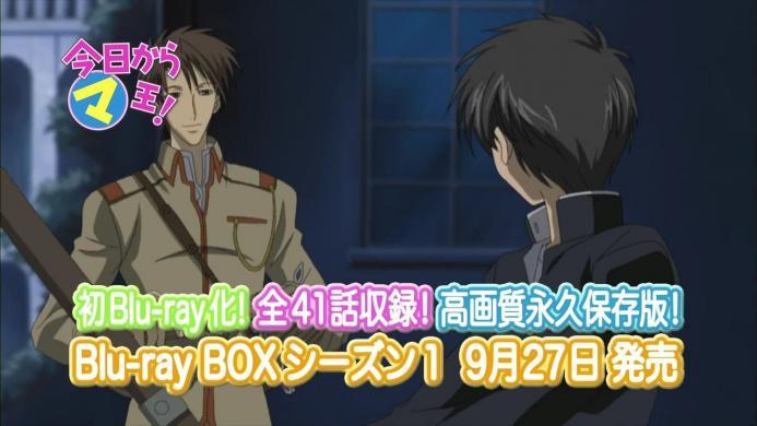 『今日からマ王! Blu-ray BOX シーズン1』2013年9月27日(金)発売!!.720p.mp4_000004137