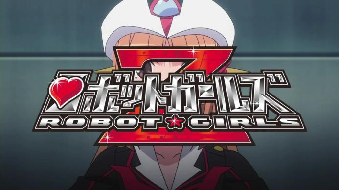 ロボットガールズZ 0話PV.720p.mp4_000070945
