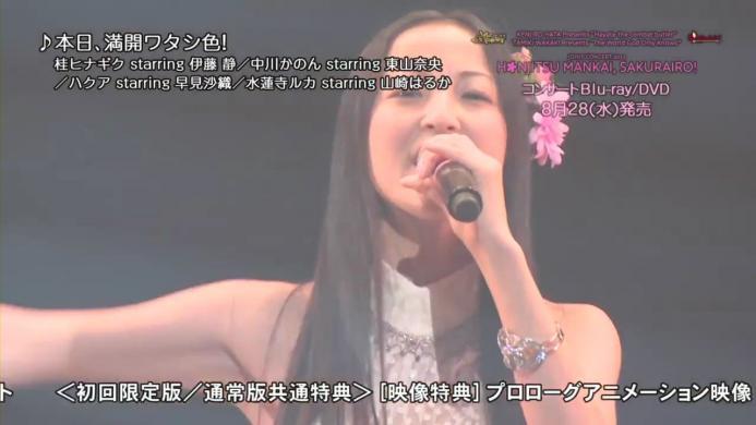 「ハヤテのごとく!」×「神のみぞ知るセカイ」ジョイントコンサートPV.720p.mp4_000136970