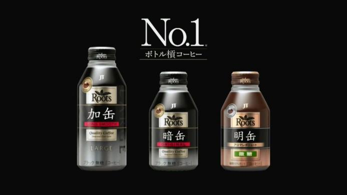 sm21482316 - 咲-Saki- CM集 第1局.mp4_000010510