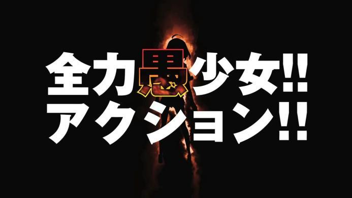 佐藤順一監督 最新作 特報.720p.mp4_000008091