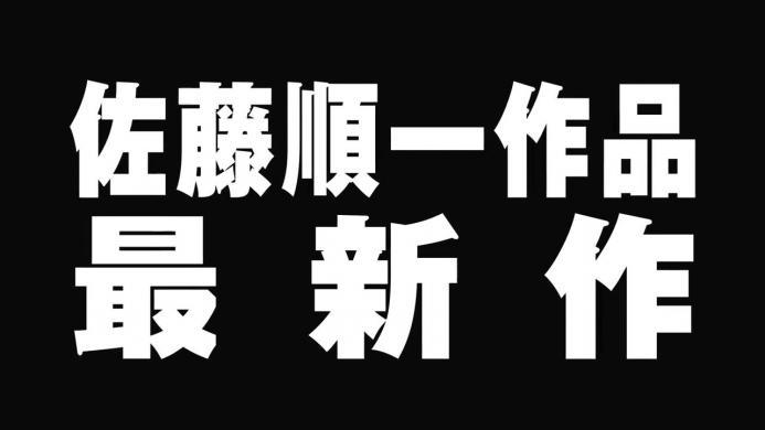 佐藤順一監督 最新作 特報.720p.mp4_000003753