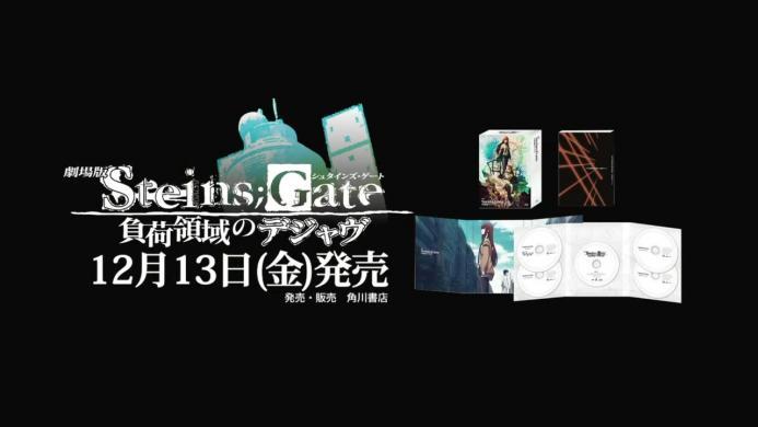 『劇場版 STEINS;GATE 負荷領域のデジャヴ』Blu-rayamp;DVD 告知TVスポット.720p.mp4_000012846