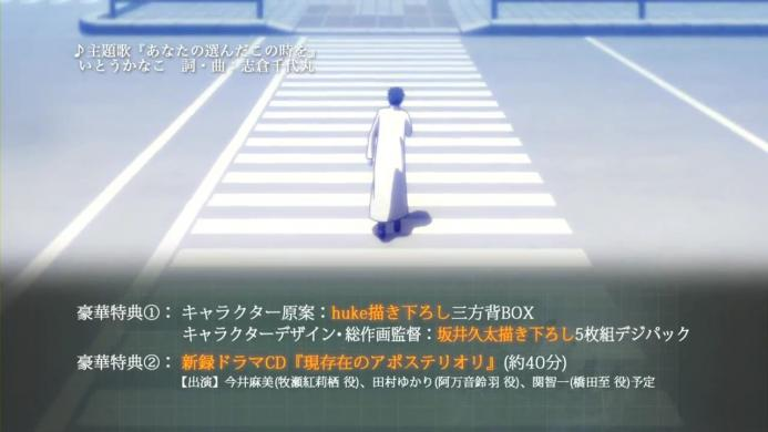 『劇場版 STEINS;GATE 負荷領域のデジャヴ』Blu-rayamp;DVD 告知TVスポット.720p.mp4_000004546