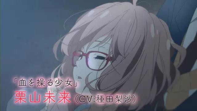 TVアニメ『境界の彼方』PV第1弾.360p.webm_000019044