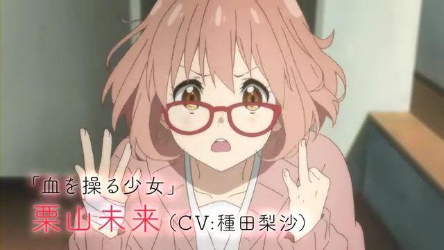TVアニメ『境界の彼方』PV第1弾.360p.webm_000017309