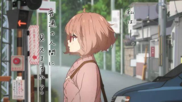 TVアニメ『境界の彼方』PV第1弾.360p.webm_000054580