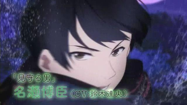 TVアニメ『境界の彼方』PV第1弾.360p.webm_000043869