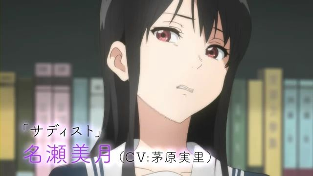 TVアニメ『境界の彼方』PV第1弾.360p.webm_000038597