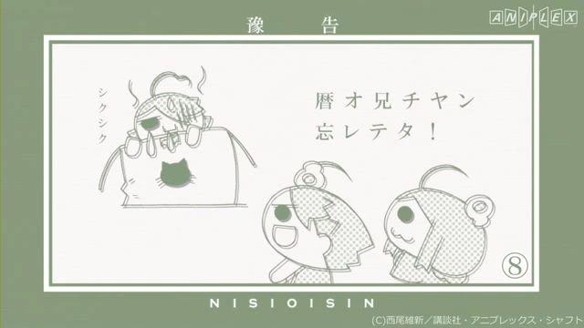 傾物語 第1話予告『まよいキョンシー其ノ壹』.iPod.mp4_000039205