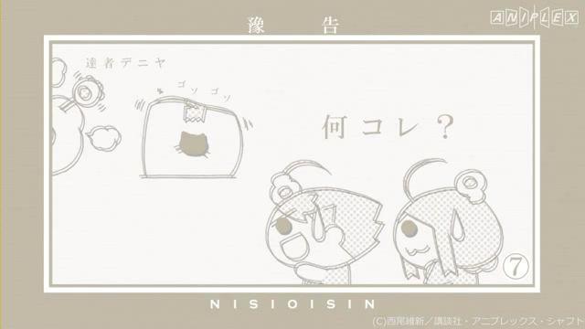 傾物語 第1話予告『まよいキョンシー其ノ壹』.iPod.mp4_000027527