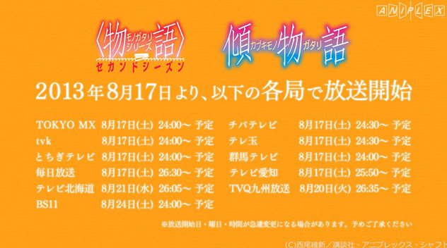 bandicam 2013-08-16 19-42-50-397