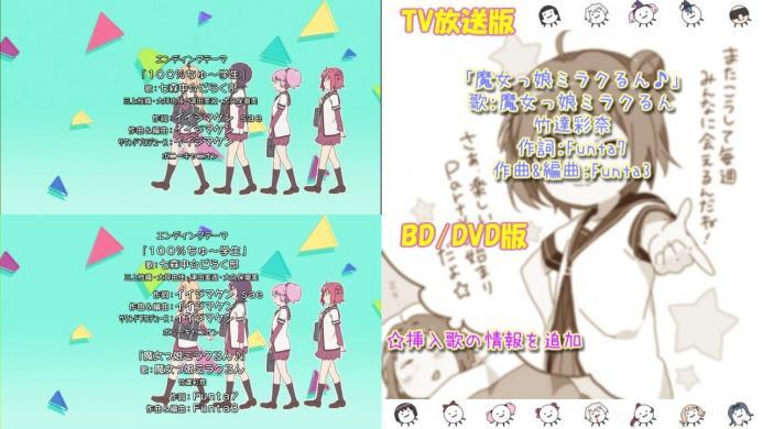 sm18931536 - 【ゆるゆり♪♪】ごらく部活動報告書 その1(TV放送版・BD/DVD版比較:#01-#02).mp4_000144561