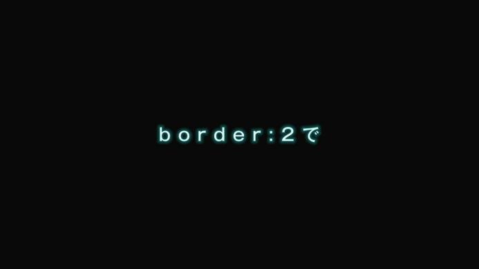 「攻殻機動隊ARISE」border_2 特報.720p.mp4_000006439