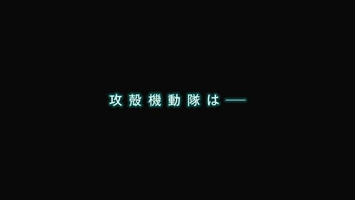 「攻殻機動隊ARISE」border_2 特報.720p.mp4_000005338
