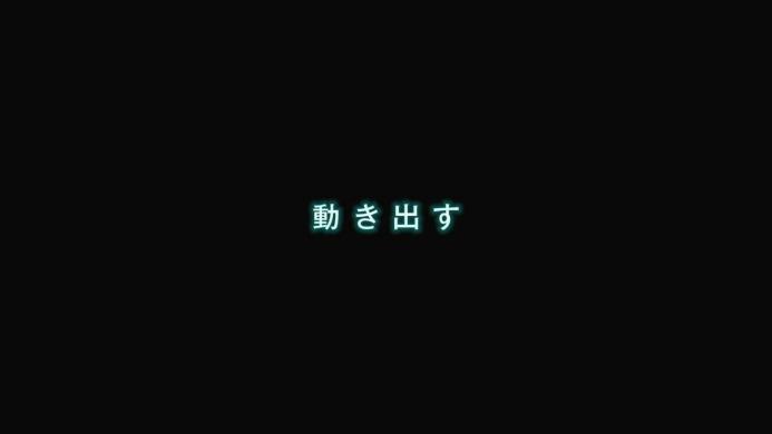 「攻殻機動隊ARISE」border_2 特報.720p.mp4_000007941