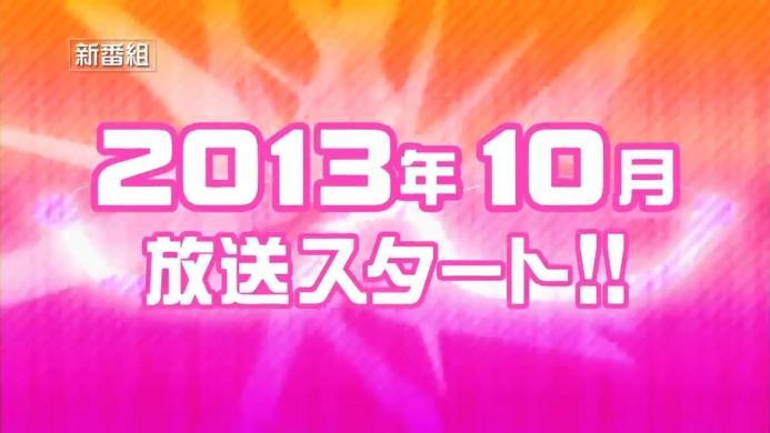 TVアニメ『メガネブ!』新番組予告 [Meganebu!].720p.mp4_000010343