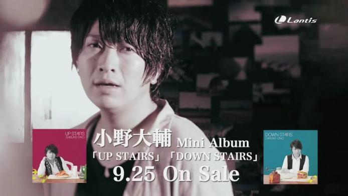 小野大輔「Kiss Kiss Kiss」「モノクロの虹」Music Clip short ver.480p.webm_000120829