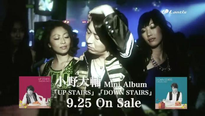 小野大輔「Kiss Kiss Kiss」「モノクロの虹」Music Clip short ver.480p.webm_000038664