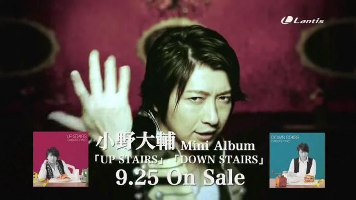 小野大輔「Kiss Kiss Kiss」「モノクロの虹」Music Clip short ver.480p.webm_000071530