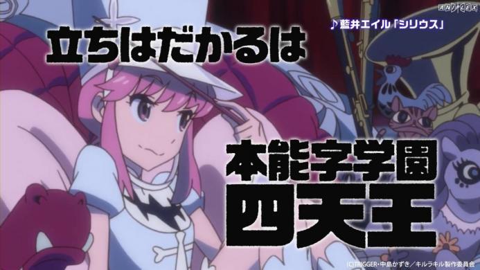 TVアニメ「キルラキル」 TVCM 第3弾 30秒.720p.mp4_000010310