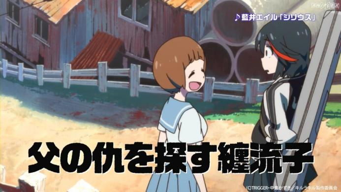 TVアニメ「キルラキル」 TVCM 第3弾 30秒.720p.mp4_000008008