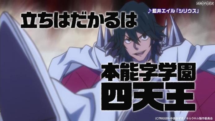 TVアニメ「キルラキル」 TVCM 第3弾 30秒.720p.mp4_000009542