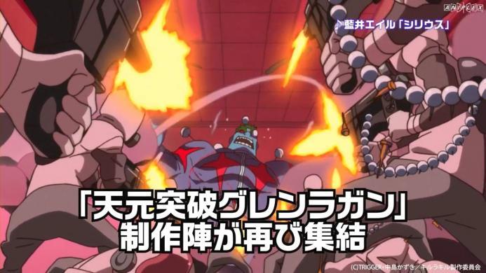 TVアニメ「キルラキル」 TVCM 第3弾 30秒.720p.mp4_000018785