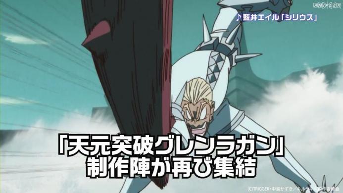 TVアニメ「キルラキル」 TVCM 第3弾 30秒.720p.mp4_000017350