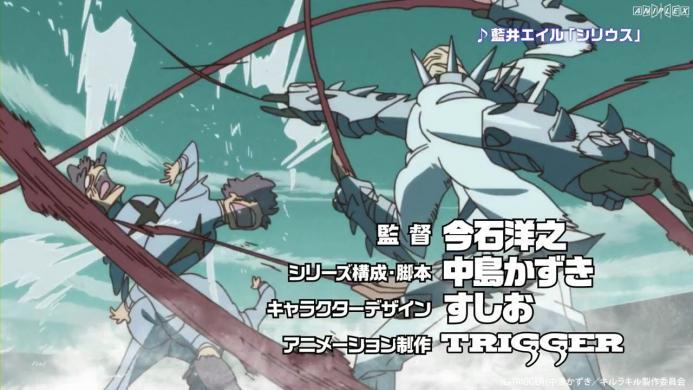 TVアニメ「キルラキル」 TVCM 第3弾 30秒.720p.mp4_000020520