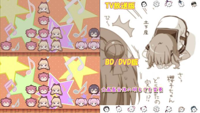 sm19460189 - 【ゆるゆり♪♪】ごらく部活動報告書 その3(TV放送版・BD/DVD版比較:#05-#06).mp4_000032949