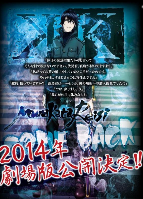 bandicam 2013-09-11 20-28-28-457
