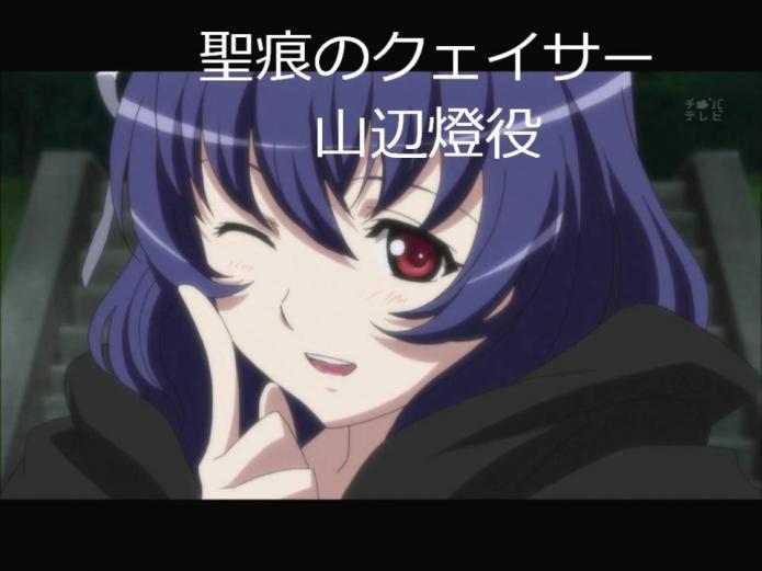 人気声優紹介 豊崎愛生編.720p.mp4_000081815