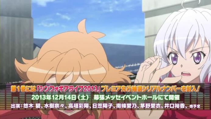 戦姫絶唱シンフォギアG Blu-rayamp;DVD 第1巻CM マリアamp;セレナVer..720p.mp4_000006240