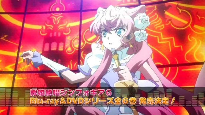 戦姫絶唱シンフォギアG Blu-rayamp;DVD 第1巻CM マリアamp;セレナVer..720p.mp4_000002000