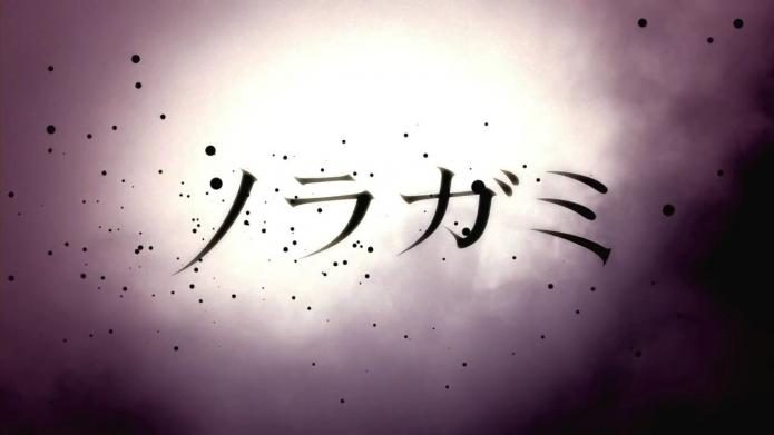 TVアニメ「ノラガミ」ティザーPV.720p.mp4_000026359