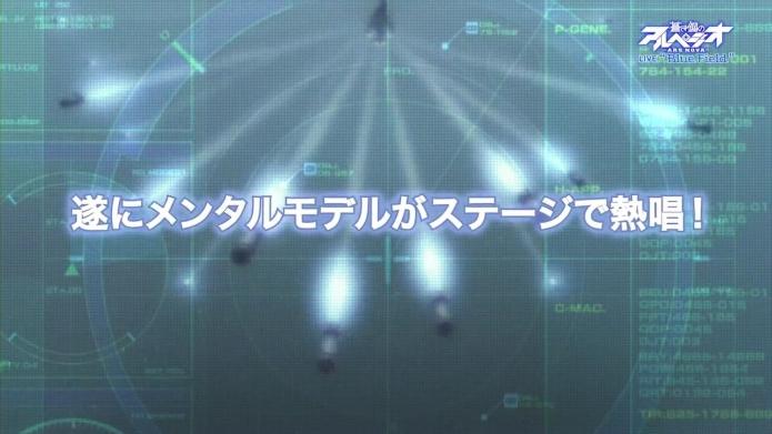 『蒼き鋼のアルペジオ -アルス・ノヴァ-』キャラソンクロスフェード第1弾.720p.mp4_000013805