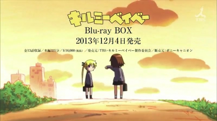 sm22231658 - キルミーベイベー BD BOX CM.mp4_000010300