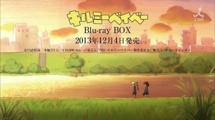 sm22231658 - キルミーベイベー BD BOX CM.mp4_000008966